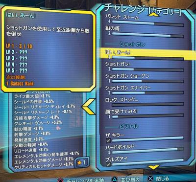 bd2_datatrans_t_1.jpg