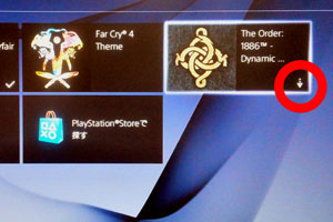 ps4_broken_theme_3_2.jpg