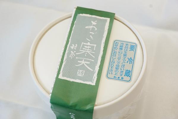 【仙太郎】あづき寒天抹茶