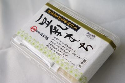 【佐嘉平川屋】豆乳もち(抹茶)