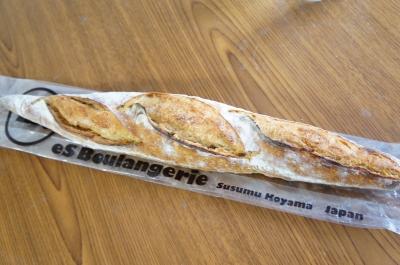 【PATISSIER eS KOYAMA】食パン・バゲット