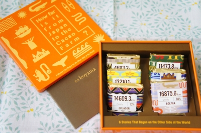 【PATISSIER eS KOYAMA】How far is it from Japan to the Cacao Farm?
