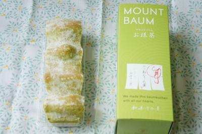 【ねんりん家】マウントバーム和菓子の芽お抹茶