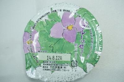 【六花亭】フルーツゼリー黒ぶどう 白桃ゼリー
