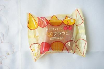 【銀のぶどう】蜜づけチェリーのチーズブラウニー