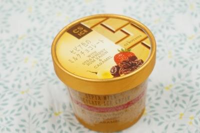 【PATISSIER eS KOYAMA】es ICE セピア色のミルクチョコレート~ストロベリー&ラムレーズン&キャラメル