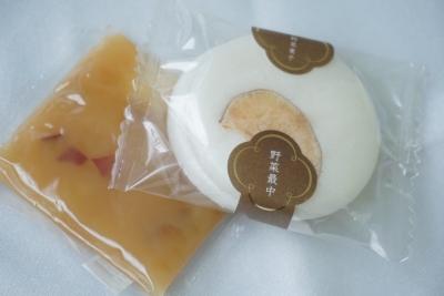 【麻布野菜菓子】野菜最中 薩摩芋