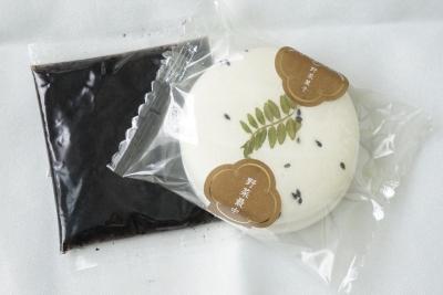 【麻布野菜菓子】野菜最中 黒胡麻と木の芽