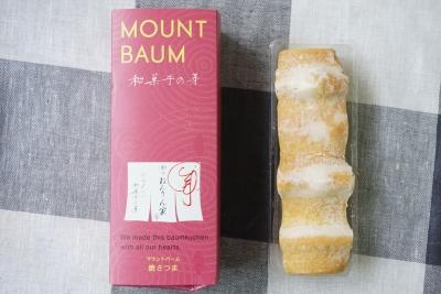 【ねんりん家】マウントバーム和菓子の芽焼きさつま