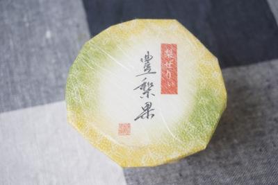 【清閑院】豊梨果
