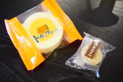 北海道旅行5日目 札幌 と お土産