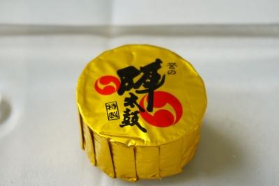 【香梅】誉の陣太鼓