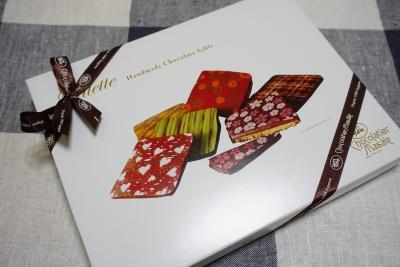 【ショコラティエマサール】パレットサブレ