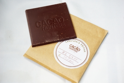 【CACAO HUNTER】CACAO HUNTERS LABORATRY EDITION #2 TA25