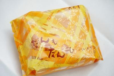 【六花亭】なんもなんもパルメザンチーズ・チョコ