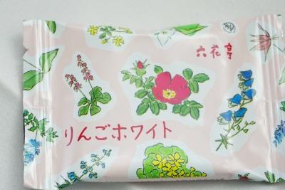 【六花亭】りんごホワイトチョコレート