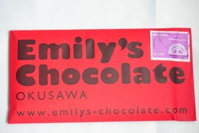 【エミリーズチョコレート奥沢】ボリビア産オーガニック84%