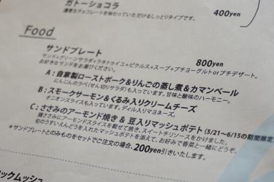 【cafe yom pan】サンドプレート