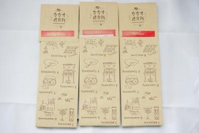 【カカオ研究所】シングルカカオチョコレート