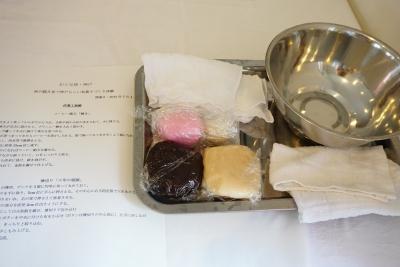 【おとな旅神戸】[神戸風月堂]で神戸らしい和菓子作りを