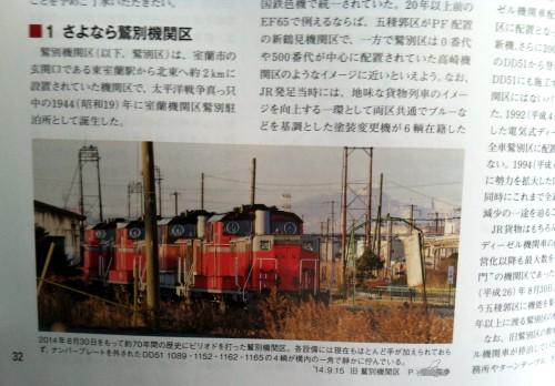 RMwashikiIMG_1504-4.jpg