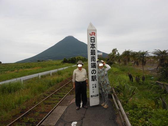nishioyama-4.jpg