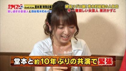 150607トーキョーライブ (3)