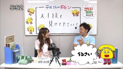 150621リンリン相談室7 (4)