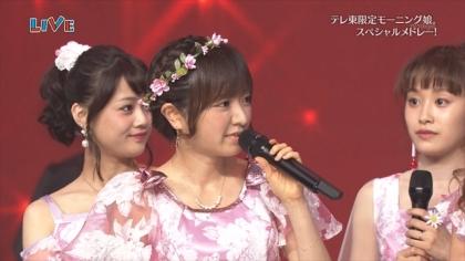 150624テレ東音楽祭 (11)