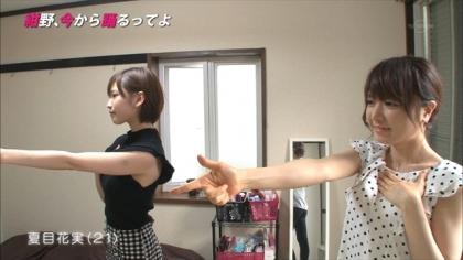 150624紺野、今から踊るってよ (2)
