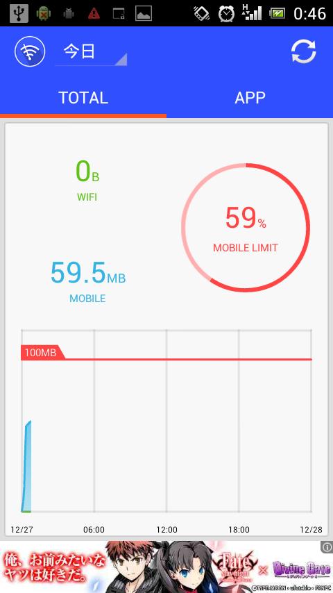 Screenshot_2014-12-27-00-46-14.png