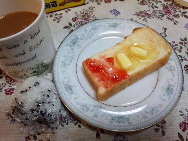 moblog_3a0ee4a5.jpg