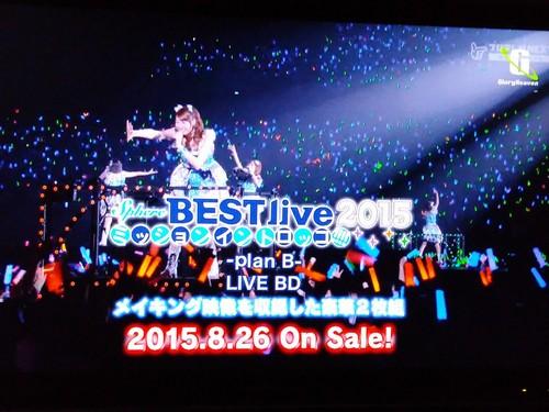 20150531_3.jpg