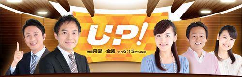 nagoya_tv_up.jpg