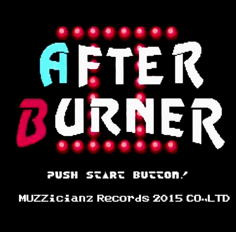 after burner jacket_s