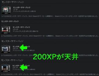 150613w2_twinkie.jpg
