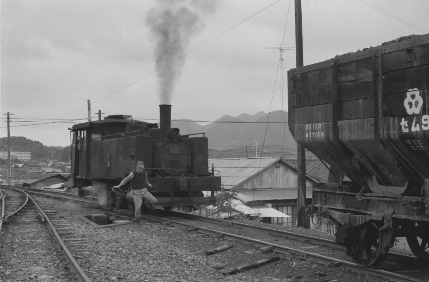 会寧炭鉱線