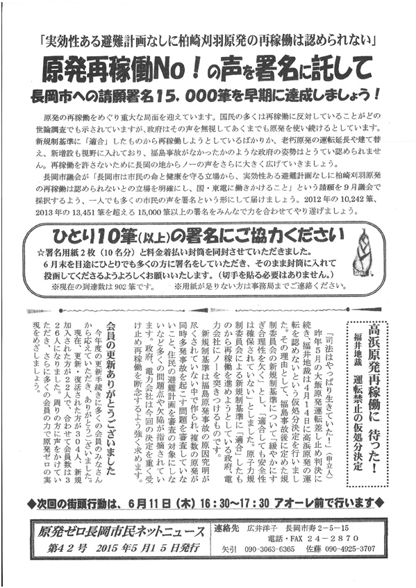 2015-05-15.jpg