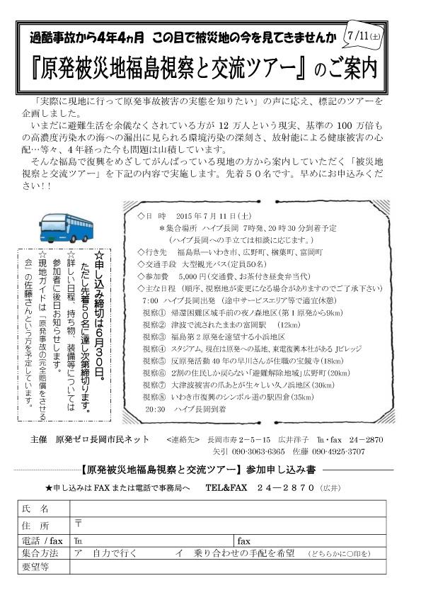 2015-06-11_2.jpg