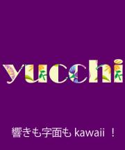 利尾(りお)