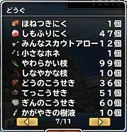 キャプチャ 1 5 mp31