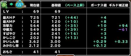 キャプチャ 1 7 mp26-a