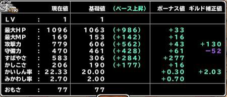 キャプチャ 1 1 mp23-a