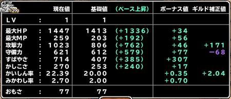 キャプチャ 1 8 mp12-a