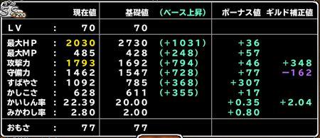 キャプチャ 1 8 mp45-a