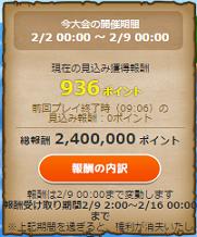 20150208032529d7e.png