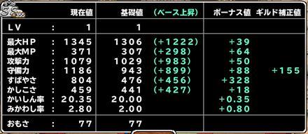 キャプチャ 2 12 mp4-a