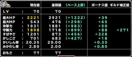 キャプチャ 2 13 mp3-a