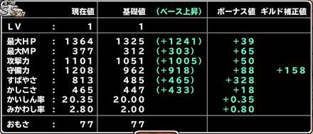 キャプチャ 2 13 mp7-a