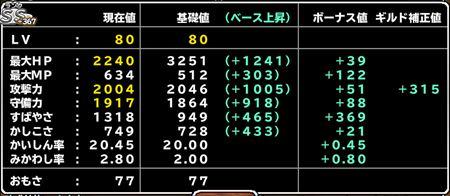 キャプチャ 3 10 mp4-a
